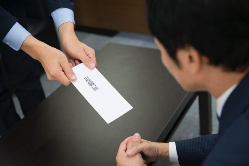 iCatch_taisyoku_ranking